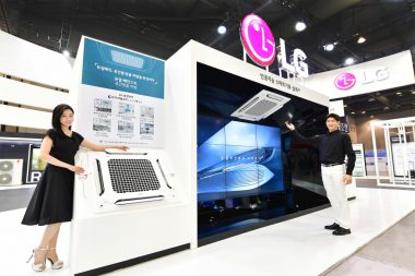 LG Exhibits Innovative HVAC Solutions at 2019 AHR Expo | On